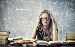 Экзаменационный стресс у студентов — как справиться с волнением