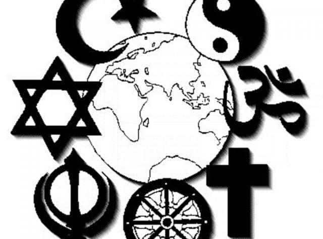 Страх религии