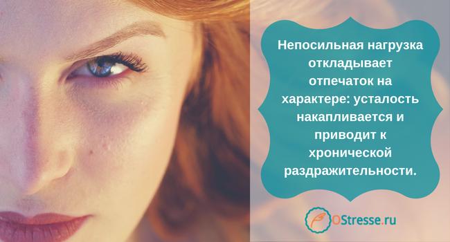 Стройная женщина во время менопаузы: как не допустить набор.